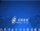 塘沽网站建设公司五月特大活动,塘沽做个网站