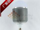 车铝球泡 36W 120MM E27 E40 LED球泡灯灯具外