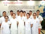 江北医养结合养老院