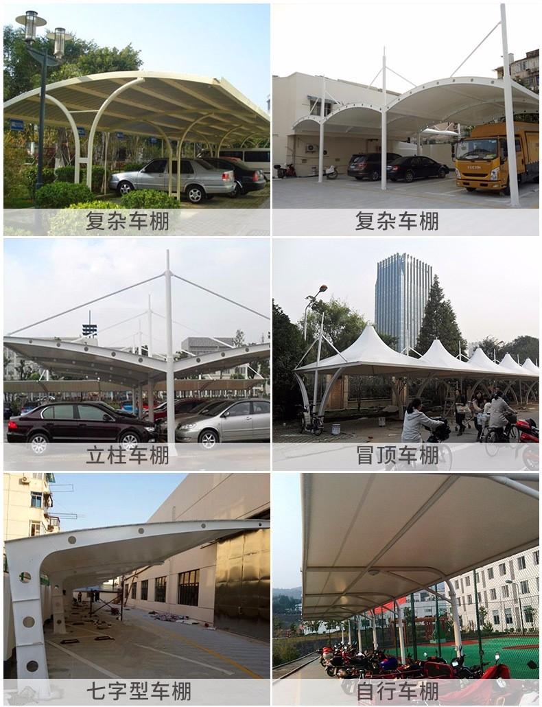 江苏厂家直销包安装膜结构遮阳棚公园景区膜结构景观棚