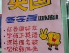 针对企业量身定制,集体培训选择青浦山木培训英语日语韩语