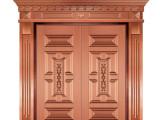 批发供应烤漆电镀银树脂M828 用于门窗电镀烤漆 达到高仿真铜效