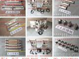 杨浦区冲床喷油设备 冲压加工喷油 找专业的东永源