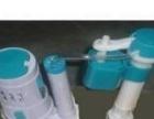 金山小区禹洲城上城附近维修水管卫浴洁具安装马桶维修