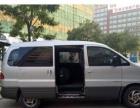 租车包车物流拉货【限1吨】印刷包装制作普通箱、彩箱