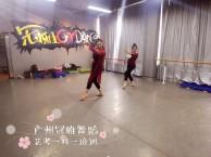 广州海珠专业艺考生舞蹈私教课一对一集体小班课培训