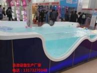 婴儿游泳馆设备厂家淄博金色太阳以专为长精益求精