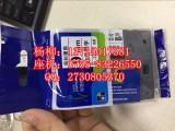 兄弟TZe覆膜标签带TZ-222白底/红字