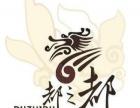 新疆商标注册乌鲁木齐注册商标