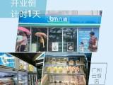 东莞人气网红新零售24h便利店 10大帮扶政策,一对一指导