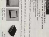 合金料 PC+ABS 台湾台化 AC3108 台化总代理
