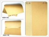 单面牛皮纸 单面牛卡纸 箱板纸