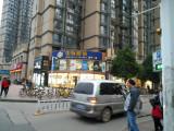 光谷广场 世界城广场 华中科技大学 关山口 步行街 创业街