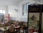 (个人)昌平东三旗餐饮店转让