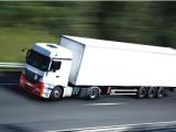 鄂尔多斯到全国的货物运输全城接单中