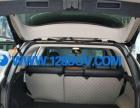 雷克萨斯RX270电动尾门 NX200电动后备箱