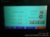高质量提供PLC,触摸屏软件编程服务
