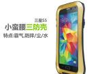 厂家直销 lovemei三星s5小蛮腰三防手机壳防水防摔壳 金属保护壳