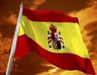 大连哪里教西班牙语好 大连暑假哪里可以学习西班牙语
