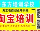 东凤零基础学IT全能怕学不会吗到东方电脑培训学校哦