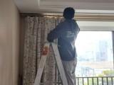 荔湾区白鹤洞洪升更专业有效快速清洗窗帘,贴心服务