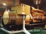 1000KW卡特彼勒柴油发电机组,CAT卡特发电机组111111