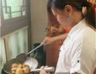 铅山县蛋糕烘焙培训哪家专业一份学费两个人学