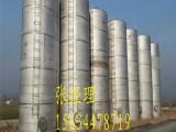 出售二手3吨不锈钢储罐 二手不锈钢储罐价格 二手储水罐立式