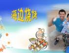 大冲专业拓展训练 CS野战 公司内训 深圳周边旅游!