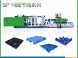 塑料托盘生产设备 塑料托盘注塑机厂家