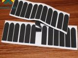 阻燃网格泡棉垫片减震防滑圆形桌椅家具胶垫防火