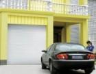 太原安装卷闸门安装电动门安装车库门安装防火卷闸门维修