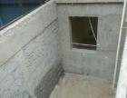 专业电镐砸墙,拆除清运,改水改电,做防水,铲墙砖地砖,