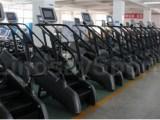 山东琳赛健身器材公司特价供应优质登山机楼梯机