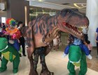 广州恐龙服装 真人版恐龙 行走恐龙租赁