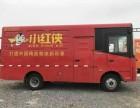 郑州C1货运司机