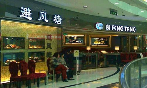 郑州避风塘奶茶店加盟