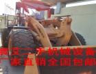 湖南二手装载机市场,龙工LG855装载机热卖,厂家直销