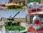 梅州雨屋风洞海洋球水上闯关军事恐龙变形金刚卡通租赁