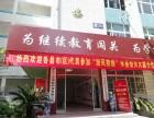 浙江丽水消防设施操作员培训本地培训