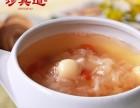 东莞养生汤料定制,银耳莲子糖水,具有专业的营养师团队!
