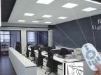 60*60遥控智能平板灯 LED遥控面板