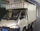 泉州市区小货车+配送安装各种家貝。