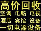 杭州手机回收电话 苹果平板iPad 上门回收