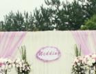 大连八味婚宴,个性婚宴,草坪婚礼,八味婚宴西式婚礼