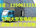 发电机租赁 出租发电机 租发电机 租苏州吴江张家港地区发电机
