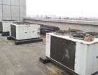恵州中央空调回收价格 高价回收 价高同行动30%