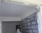 拆墙专业施工队。