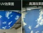 扬州软膜天花,喷绘软膜,卡布型材灯箱