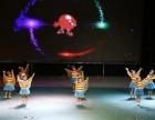 望京專業幼兒舞蹈培訓機構